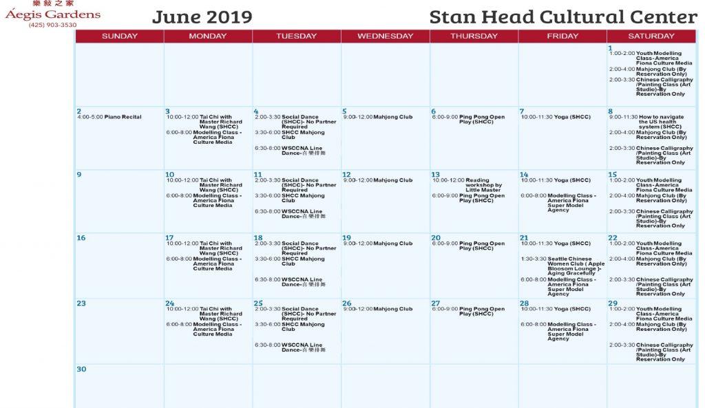 june shcc calendar