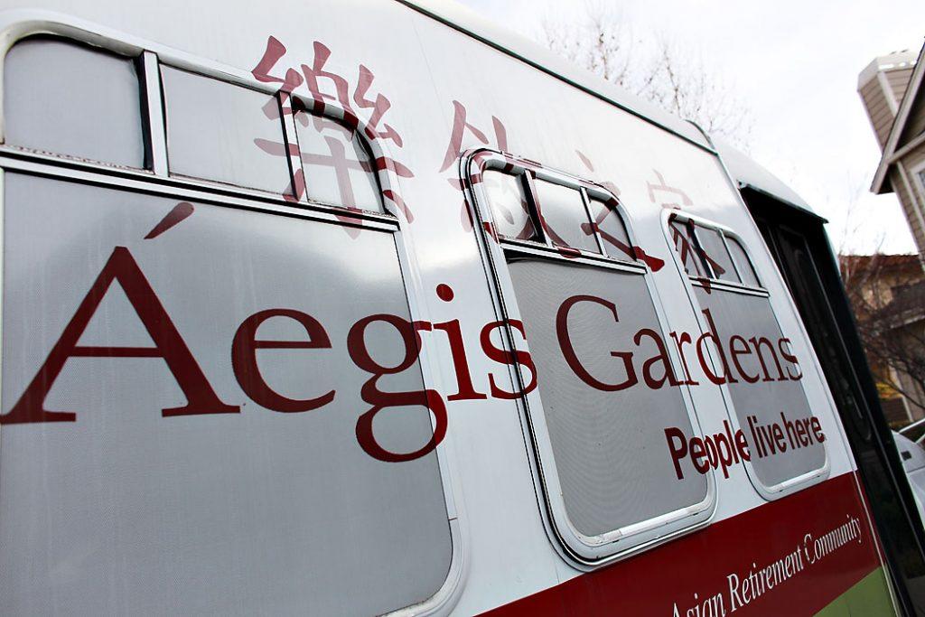 Gallery | Aegis Gardens (Fremont, CA)