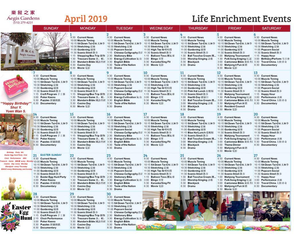 Aegis Gardens April 2019 Calendar AL