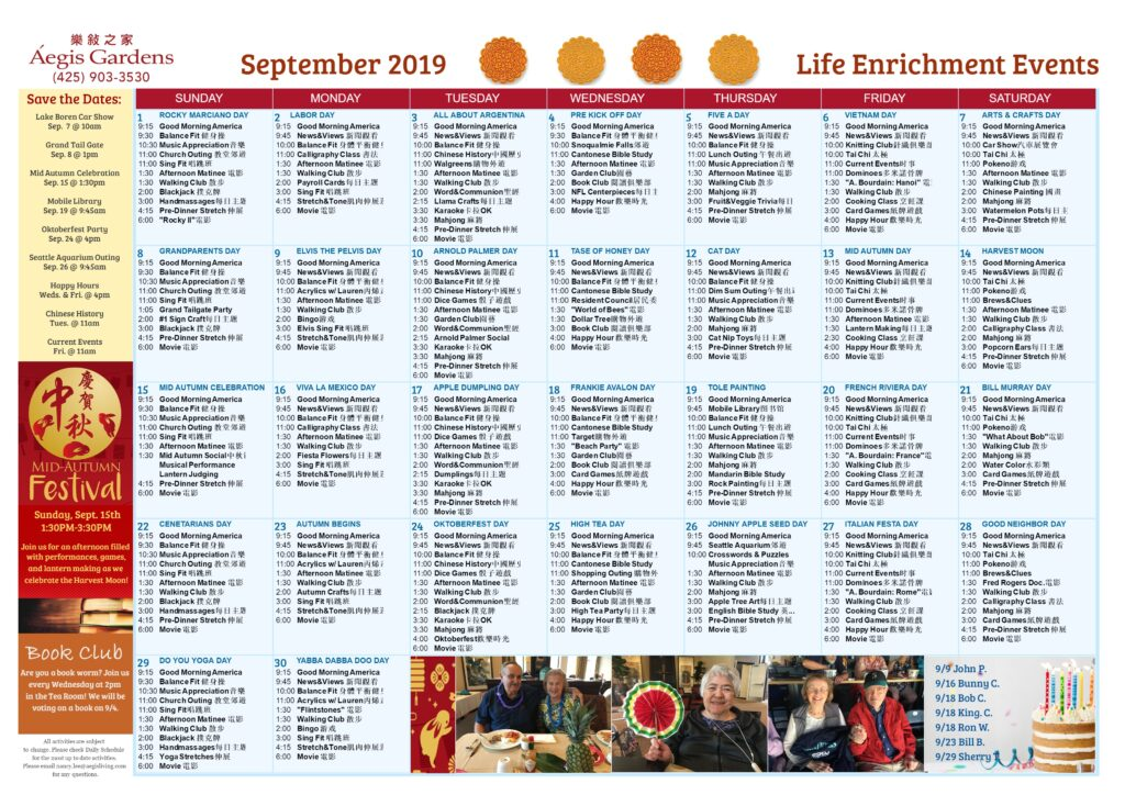 Newcastle Calendar - September 2019