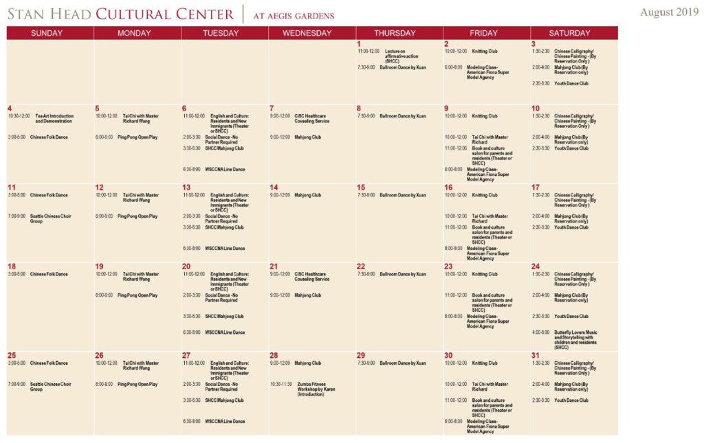 SHCC August Calendar v2