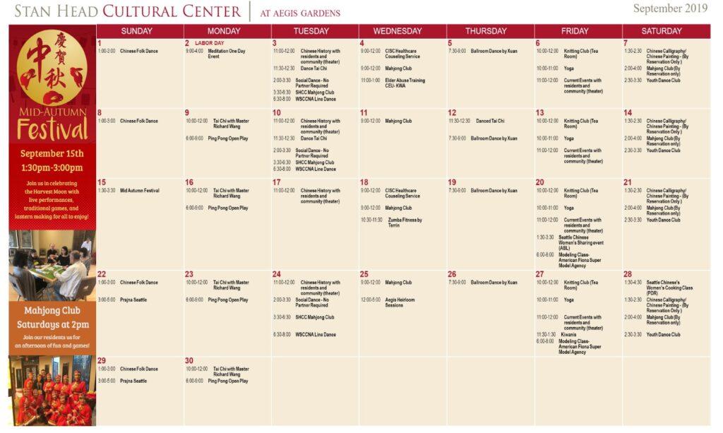 Stan Head Cultural Center September Calendar