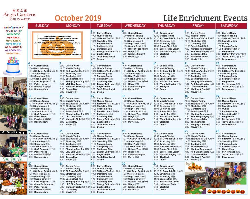 Aegis Gardens Oct 2019 Calendar