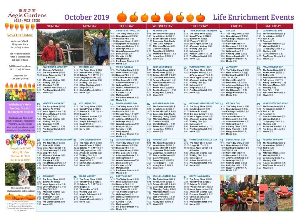 Newcastle Calendar October 2019
