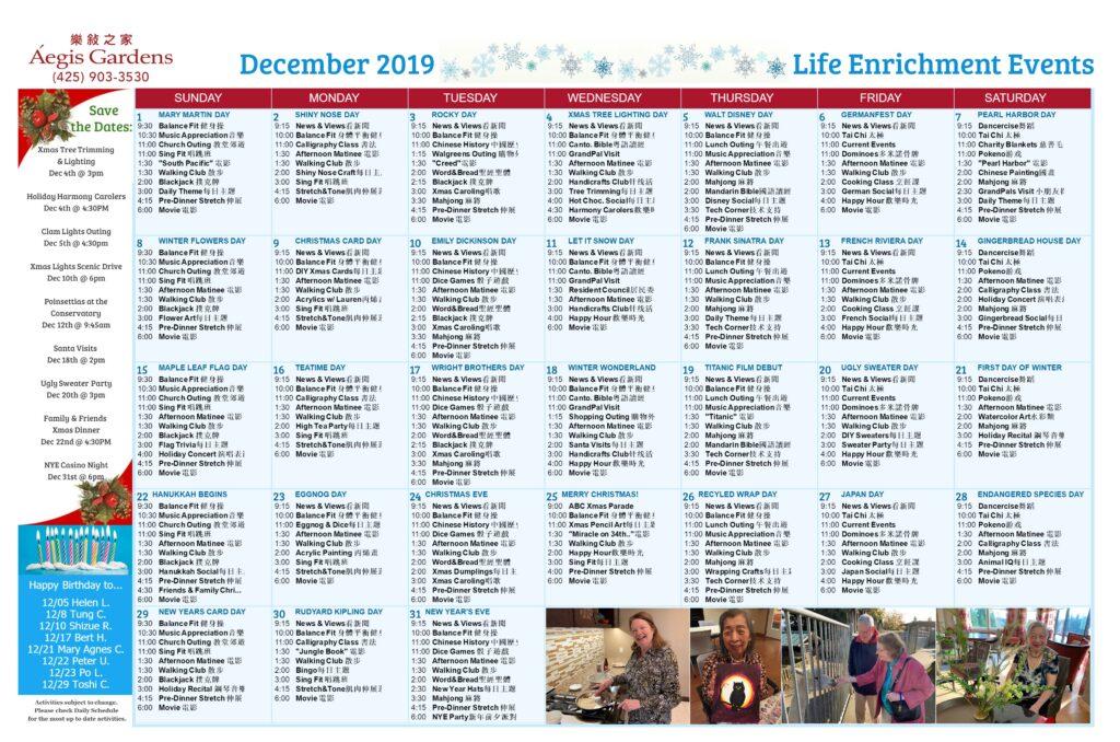 Aegis Gardens Newcastle Calendar