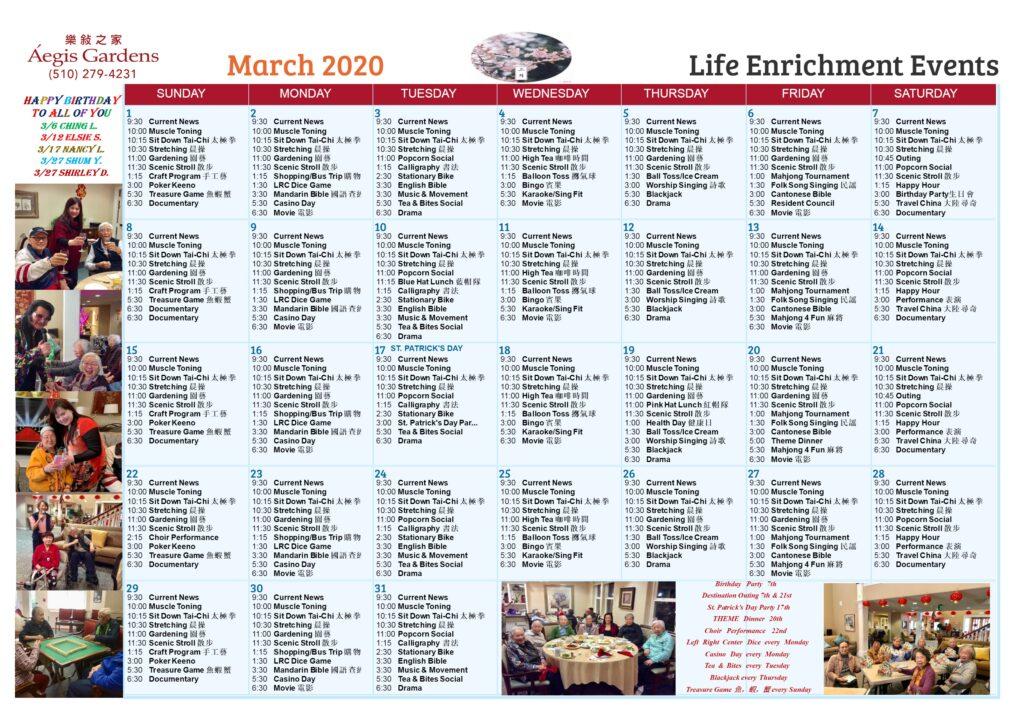 Aegis Gardens Calendar