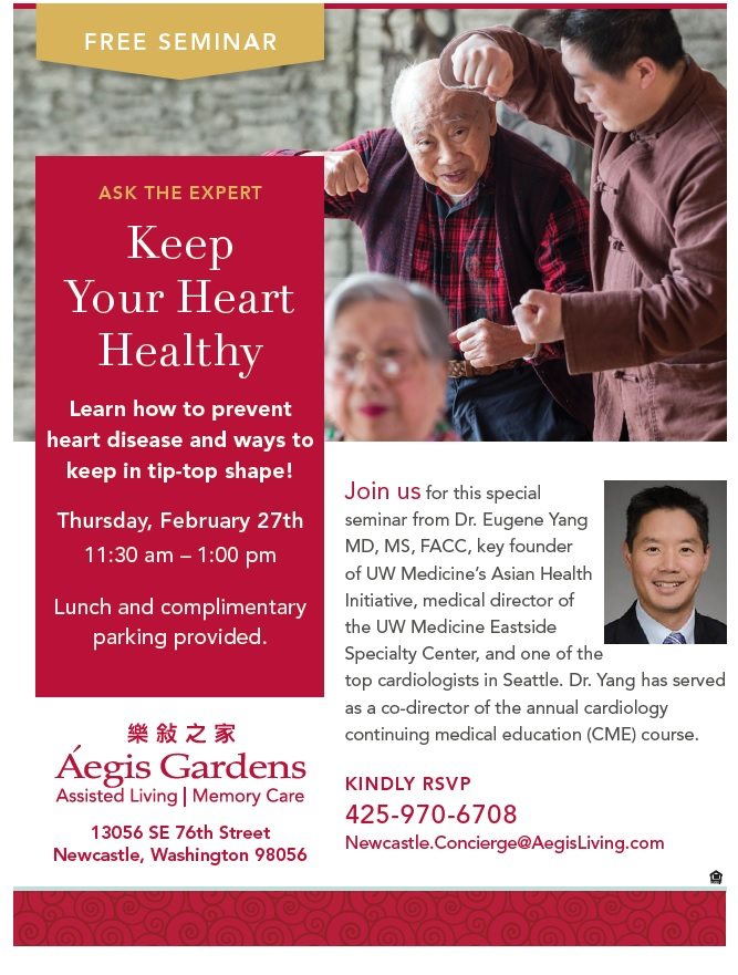 agnew heart event february