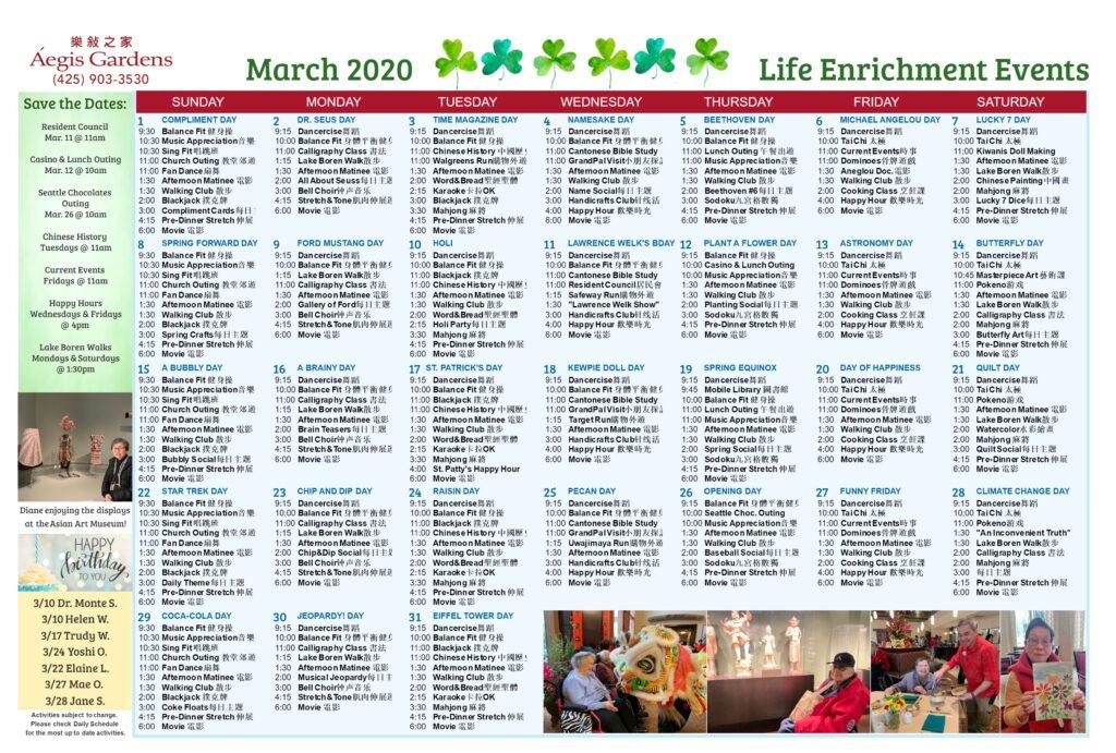 Newcastle Calendar