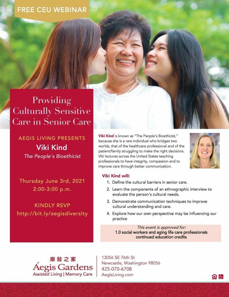 culturally sensitive senior care