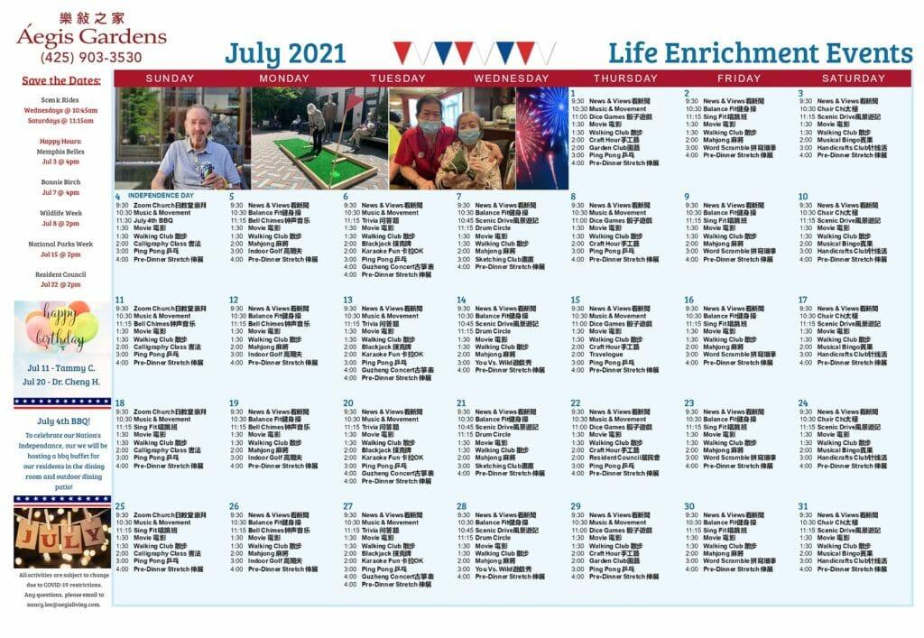 Newcastle AL Calendar - July 2021