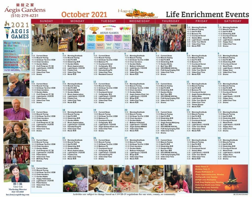 Aegis Gardens Calendar-October 2021