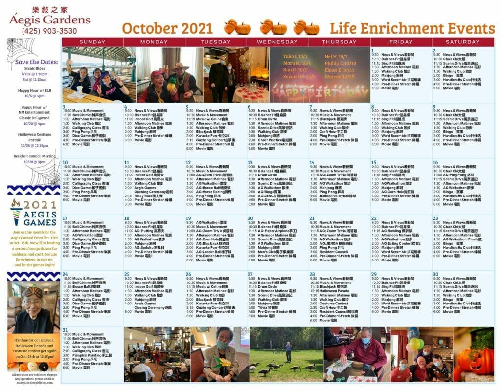 Aegis Gardens Newcastle Calendar October 2021